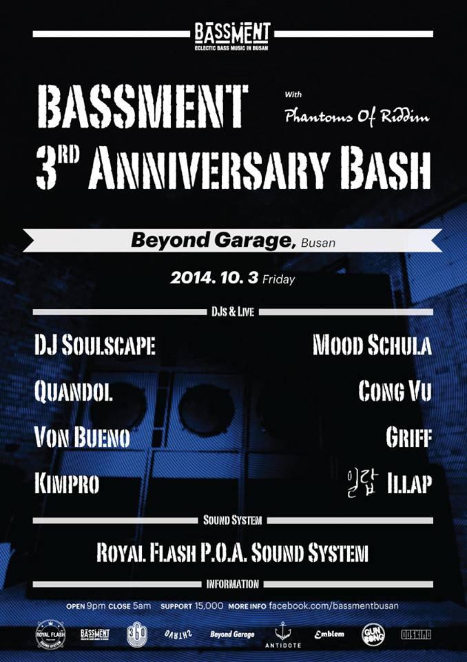 bassment 3rd anniversary bash
