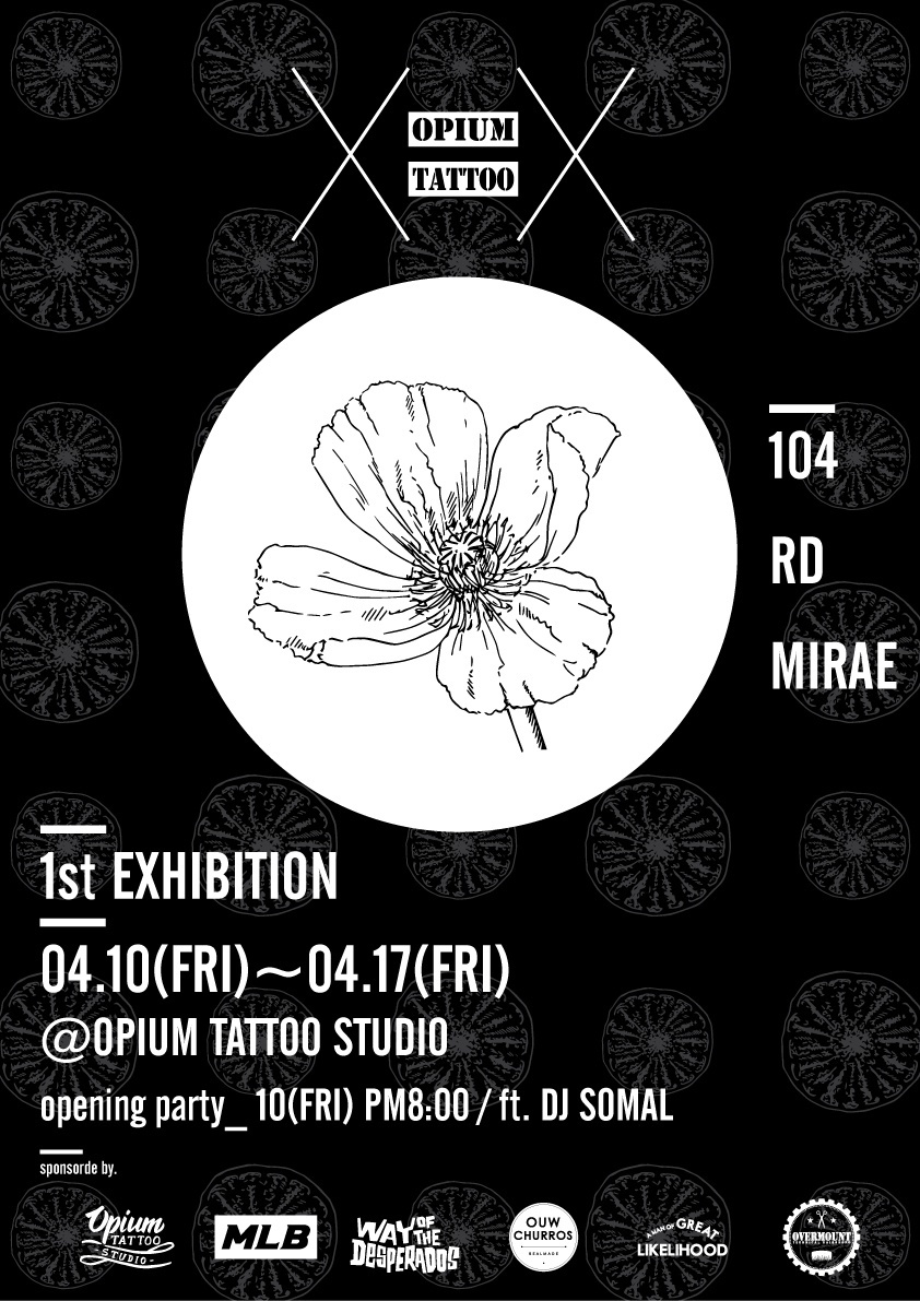 FIN_OPIUM_X=X_exhibition_poster