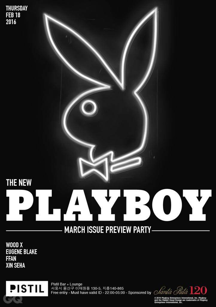 khi_playboy201603_2