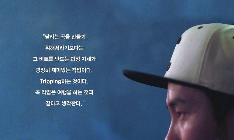 20130514_interview_08
