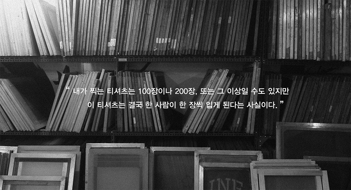20140120_interview_05