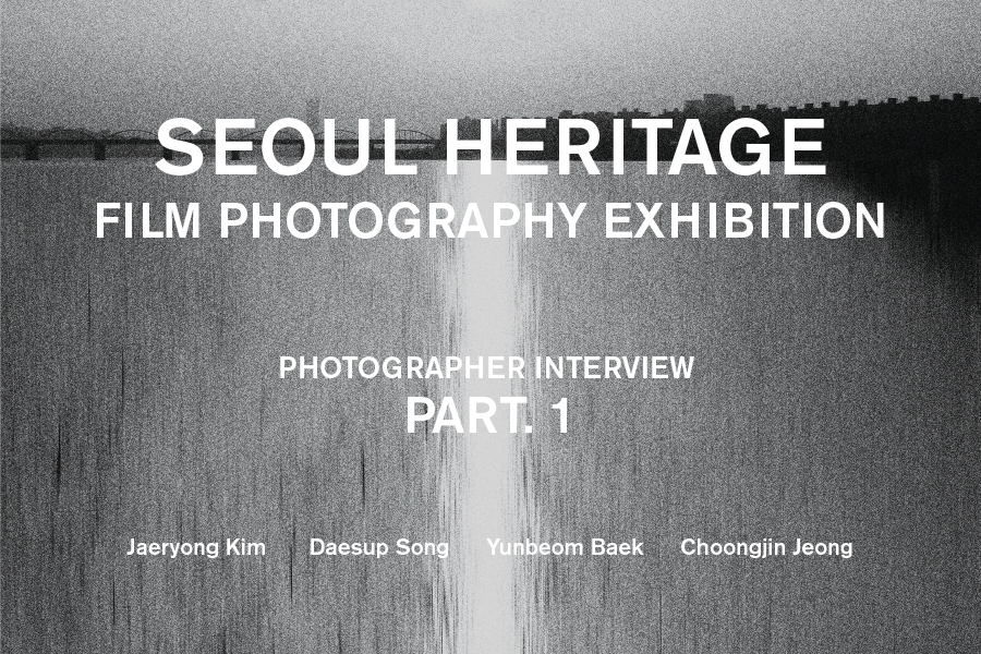 khi_seoulheritage_textinterviewcover