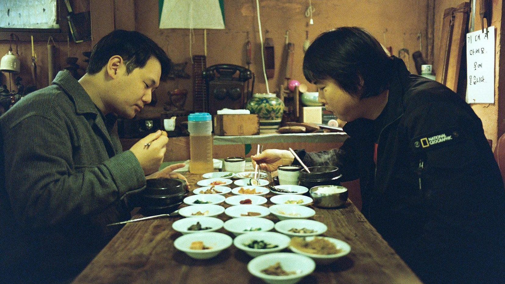 조민재 & 곽진무